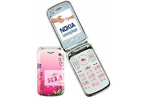 купить бу Мобильные телефоны в Харькове Вся Украина