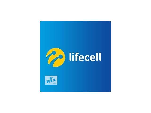 продам Номер НА ЗАКАЗ:) lifecell в Виннице бу в Виннице