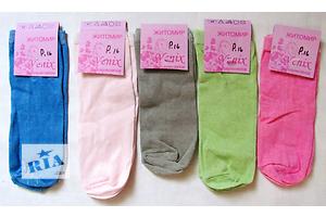 Новые Детские носки / Детские колготы