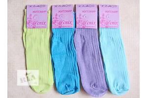 Нові Дитячі шкарпетки / Дитячі колготи