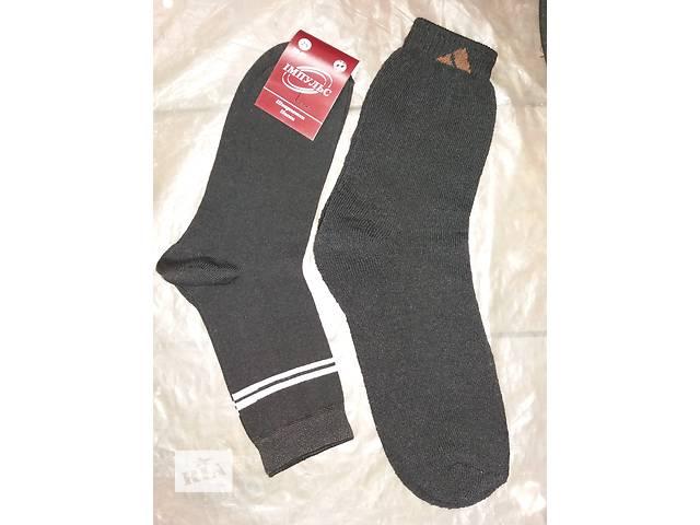 купить бу носки собственное производство в Червонограде