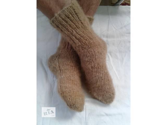 бу носки из собачьей шерсти в Никополе