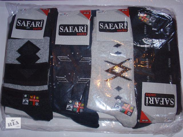 продам носки женские мужские оптом от 4-х упаковок бу в Днепре (Днепропетровск)