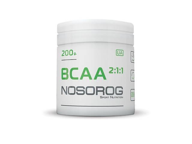 купить бу NOSOROG BCAA 2:1:1 (200 грамм / 400 грамм  Аминокислоты в Киеве