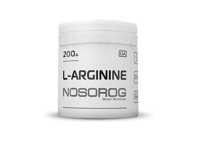 бу NOSOROG L-ARGININE (200 грамм) в Киеве