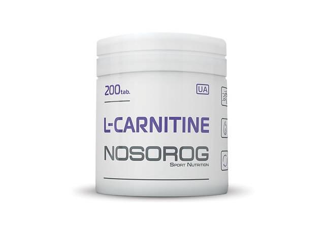 Nosorog l-carnitine 200 таблеток жиросжигатели- объявление о продаже  в Киеве