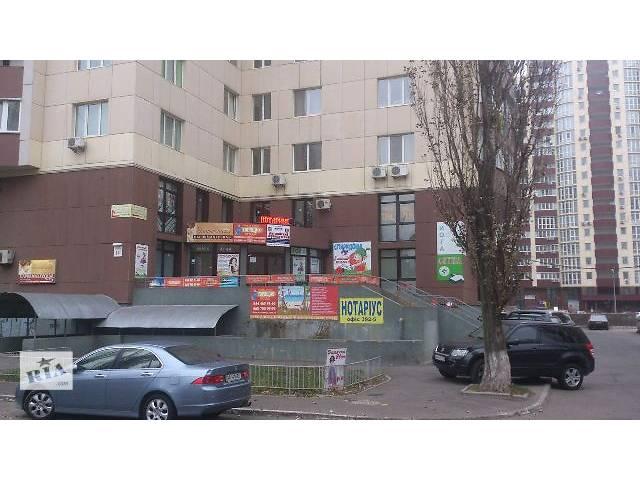 купить бу Нотариус на Борщаговке в Киеве