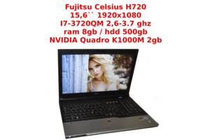 б/у Эксклюзивные модели ноутбуков Fujitsu
