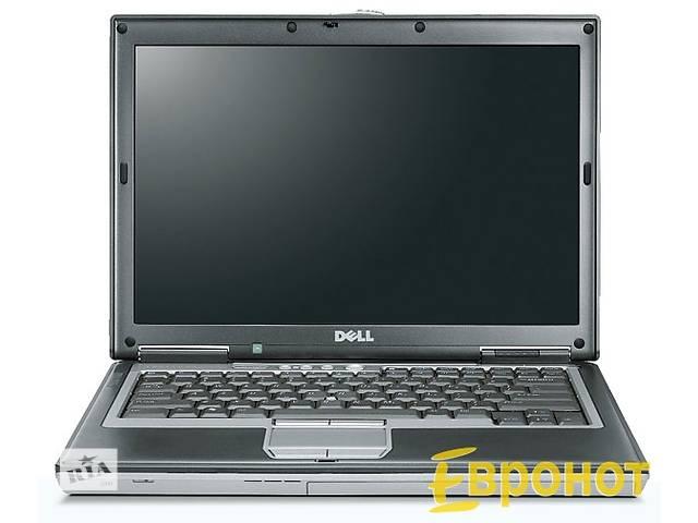 Ноутбук Dell Latitude D620  (1,66 ГГц, 2 Гб, 80 Гб)- объявление о продаже  в Киеве