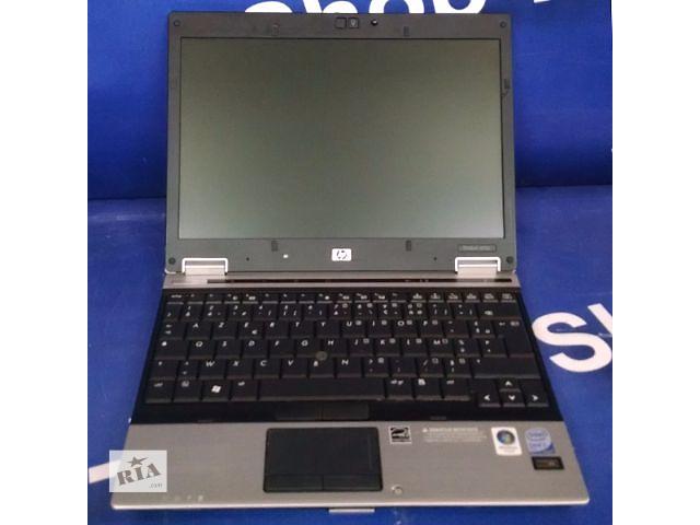 Ноутбук HP EliteBook 2530p с Европы!!! гарантия!- объявление о продаже  в Знаменке (Кировоградской обл.)