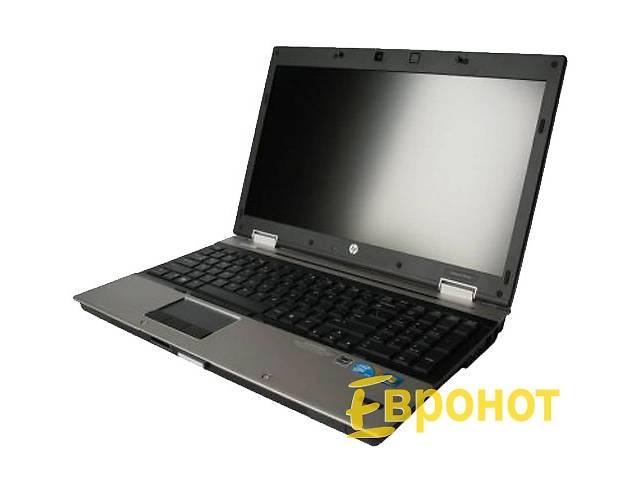 Ноутбук HP EliteBook 8540p (2,53 ГГц, 4 Гб, 250 Гб- объявление о продаже  в Киеве
