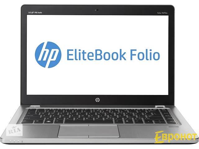 купить бу Ноутбук HP Folio 9470m (1,9 ГГц, 8 Гб, 180 SSD Гб) в Киеве