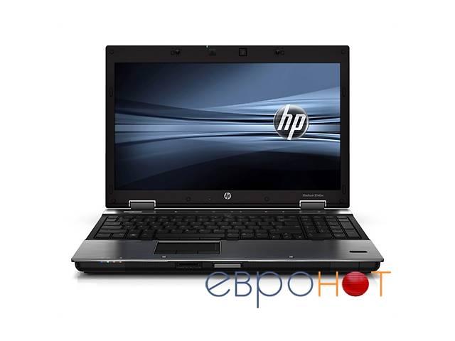 продам Ноутбук HP 8540W (2,53 ГГц, 8 Гб, 500 Гб) бу в Киеве