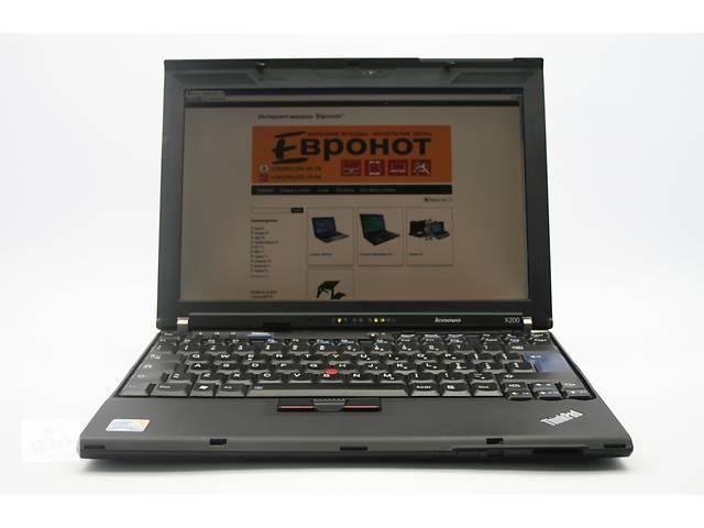бу Ноутбук Lenovo ThinkPad X200 в Киеве