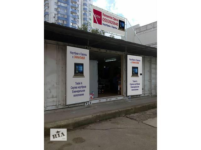 продам Ноутбуки б/у из Германии бу в Одессе