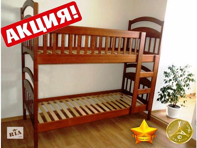 бу Новая двухъярусная кровать трансформер Карина, напрямую со склада в Киеве