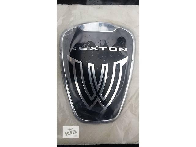 купить бу Новая эмблема для кроссовера SsangYong Rexton W в Житомире