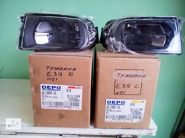 купить бу Новая фара противотуманная BMW E39 в Киеве