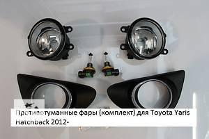 Новые Фары противотуманные Toyota Yaris