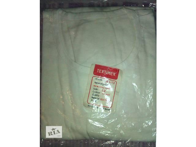 Новая футболка мужская размер 50. Производство Вьетнам.- объявление о продаже  в Харькове