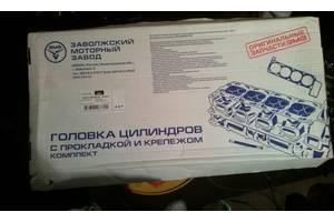 Новые Головки блока ГАЗ 2705 Газель
