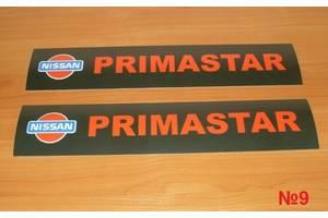 Новые Накладки порога Nissan Primastar груз.