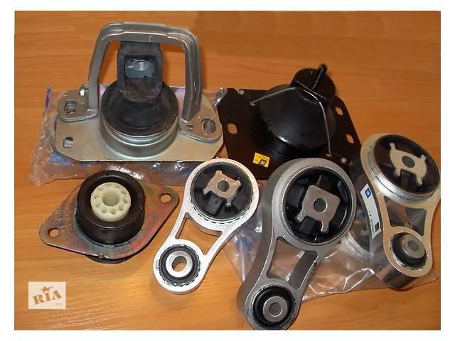 бу Новая подушка мотора для легкового авто Opel Vivaro в Луцке