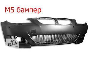 Новые Решётки бампера BMW М5