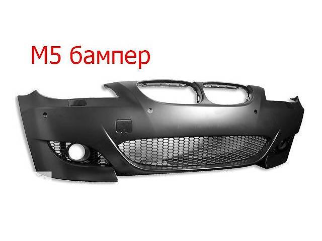купить бу Новая решётка бампера для легкового авто BMW М5 E60 в Киеве