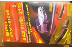 Новые Ручки двери ВАЗ 21099