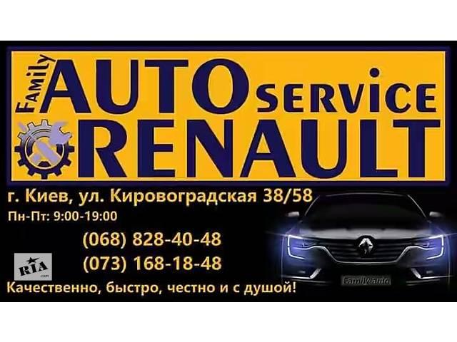 купить бу Новая рулевая рейка для легкового авто Renault в Киеве