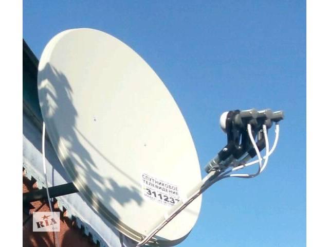 продам новая спутниковая антенна бу в Киеве