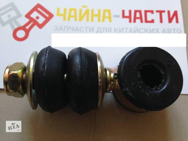 продам Новая стойка стабилизатора для легкового авто Chery Amulet бу в Киеве