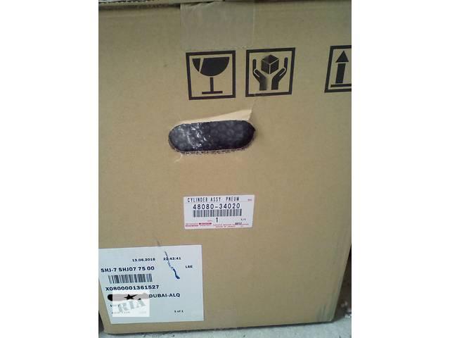 бу Новая задняя правая пневмоподушка для Toyota Sequoia каталожный номер 48080-34020 в Харькове