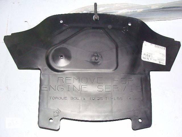 продам Новая защита под двигатель для легкового авто Chrysler 300 С 2005-2010 бу в Киеве