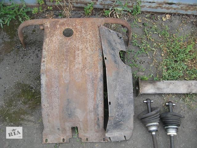 бу Новая защита под двигатель для легкового авто ЛуАЗ 969 в Луцке
