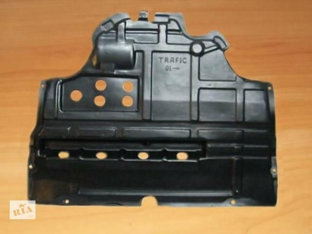 Новая защита под двигатель для легкового авто Renault Trafic- объявление о продаже  в Луцке