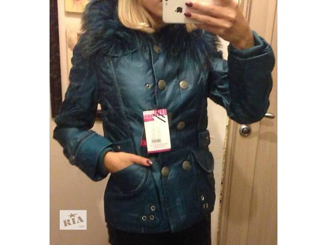 продам Новая женская курточка бу в Днепре (Днепропетровск)