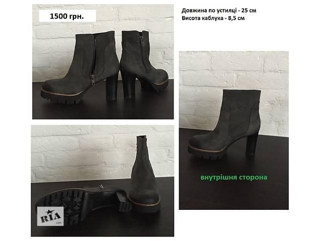 купить бу новое обувь в Львове
