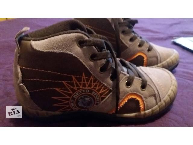 купить бу Новенькие ботиночки в Черноморске (Ильичевск)
