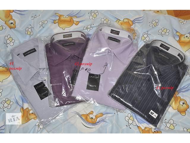купить бу Нові чоловічі рубашки в Житомире
