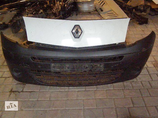 продам Нові та б/у Детали кузова Бампер передний Легковой Renault Kangoo пасс. 2010 бу в Дубно