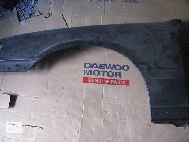Новое крыло переднее для легкового авто Daewoo Espero- объявление о продаже  в Днепре (Днепропетровске)