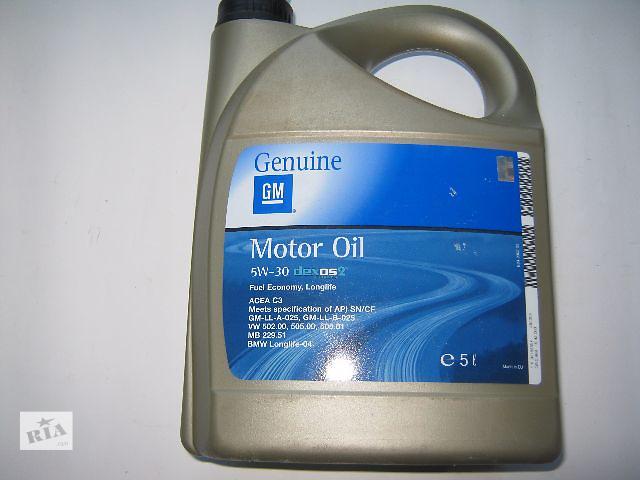 Новое масло моторное для легкового авто GM 5W30- объявление о продаже  в Ковеле