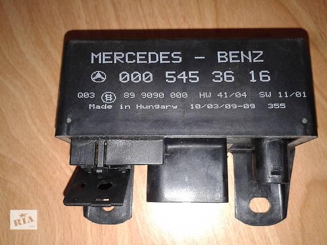 продам Новое реле свечей накала для легкового авто Mercedes бу в Тернополе