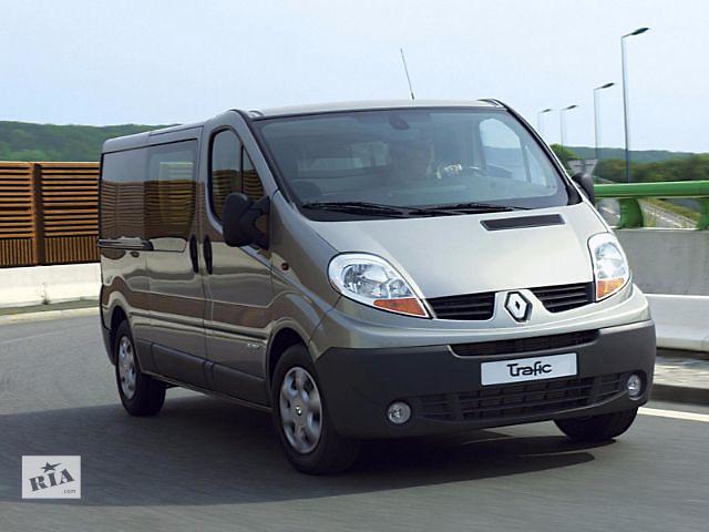 продам Новое стекло лобовое/ветровое для микроавтобуса Renault Trafic бу в Киеве