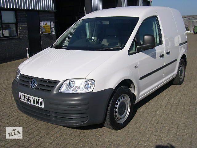 продам Новое стекло лобовое/ветровое для микроавтобуса Volkswagen Caddy бу в Киеве