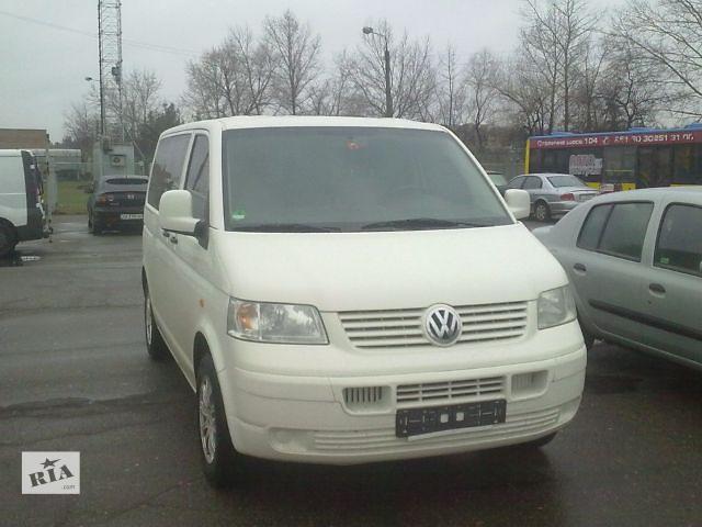 продам Новое стекло лобовое/ветровое для микроавтобуса Volkswagen T5 (Transporter) бу в Киеве
