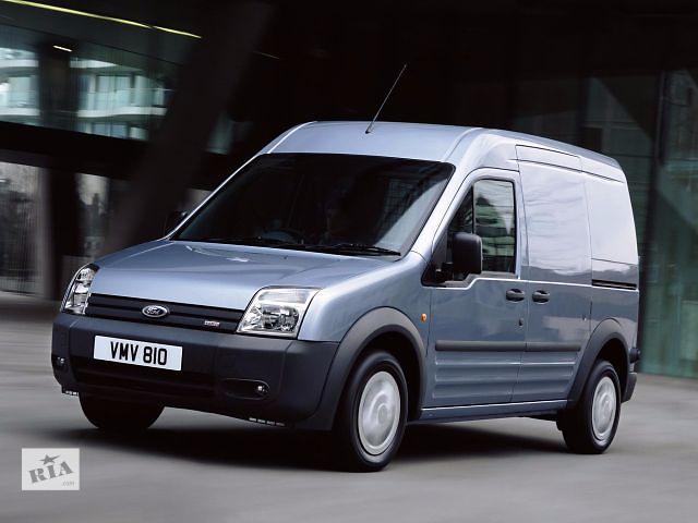 продам Новое стекло лобовое/ветровое для минивена Ford Transit Connect бу в Киеве