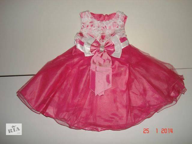 Новое нарядное платье для маленькой принцессы!) Несколько размеров.- объявление о продаже  в Киеве
